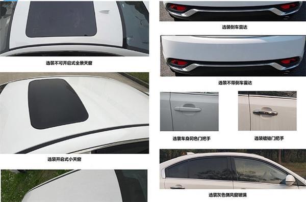 China auto market news, Zotye Z500EV longer range version, Zotye New Energy