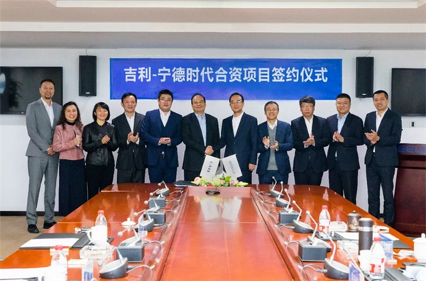 CATL Geely JV, CATL China OEM cooperation, CATL GAC JV, China automotive news