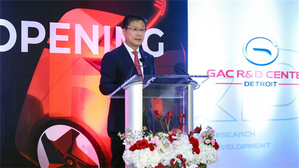 GAC Detroit R&D center, GAC global R&D network, China automotive news